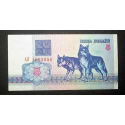 Belarus - 5 Rublei