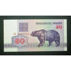 Belarus - 50 Rublei