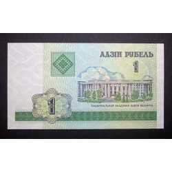 Belarus - 1 Ruble
