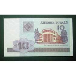 Belarus - 10 Rublei
