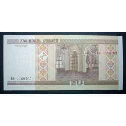 Belarus - 20 Rublei
