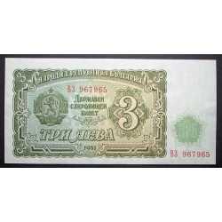 Bulgaria - 3 Leva 1951
