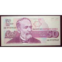 Bulgaria - 50 Leva 1992