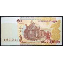 Cambodia - 50 Riels 2002