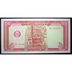 Cambodia - 50 Riels 1979