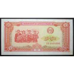 Cambodia - 5 Riels 1987