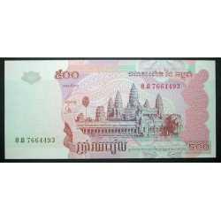 Cambodia - 500 Riels 2004