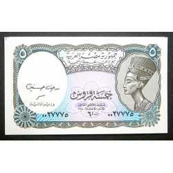 Egypt - 5 Piastres 2006