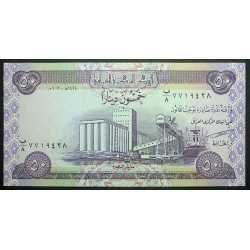 Iraq - 50 Dinar 2003