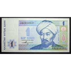 Kazakhstan - 1 Tenge 1993
