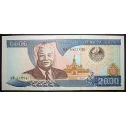 Laos - 2000 Kip 2003