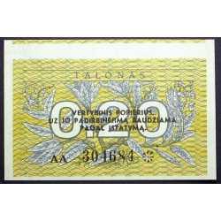 Lithuania - 0,20 Talonas 1991