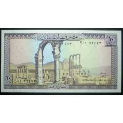 Lebanon - 10 Livres 1986