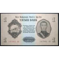 Mongolia - 1 Tugrik 1955
