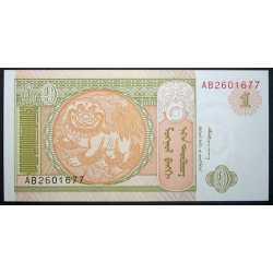 Mongolia - 1 Tugrik 1993