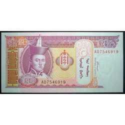 Mongolia - 20 Tugrik 2005
