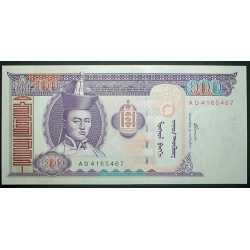 Mongolia - 100 Tugrik 2000