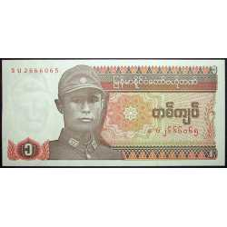 Myanmar - 1 Kyat 1990