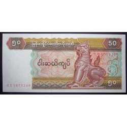Myanmar - 50 Kyats 1997