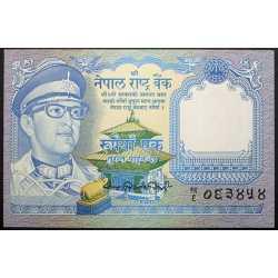 Nepal - 1 Rupee 1974