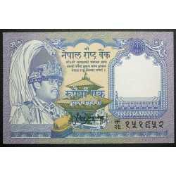 Nepal - 1 Rupee 1991
