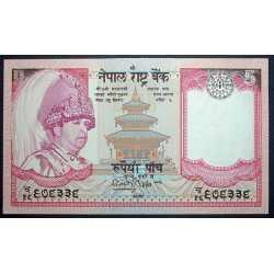 Nepal - 5 Rupees 2005