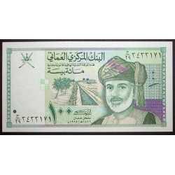 Oman - 100 Baisa 1995