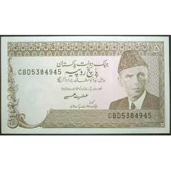 Pakistan - 5 Rupees 1984
