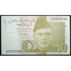 Pakistan - 10 Rupees 2006