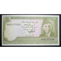 Pakistan - 10 Rupees 1983/4