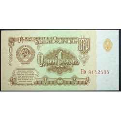 Russia - 1 Ruble 1961