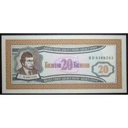 Russia - 20 Biletov Mavrodi 1994