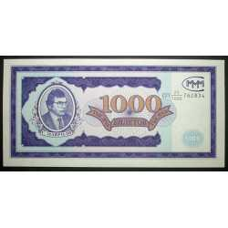 Russia - 1000 Biletov Mavrodi 1994