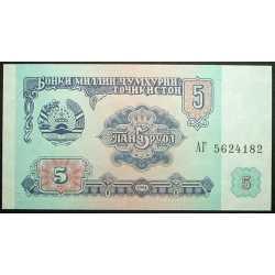 Tajikistan - 5 Ruble 1994