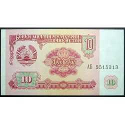 Tajikistan - 10 Ruble 1994