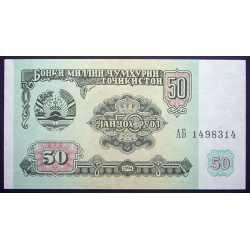 Tajikistan - 50 Ruble 1994
