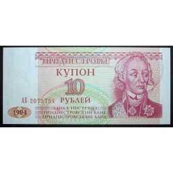 Transnistria- 10 Rubles 1994