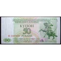 Transnistria- 50 Rubles 1993