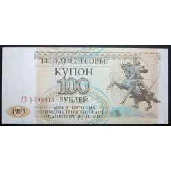 Transnistria- 100 Rubles 1993