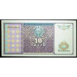 Uzbekistan - 10 Sum 1994
