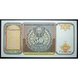 Uzbekistan - 50 Sum 1994