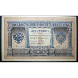 Russia - 1 Ruble 1898