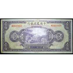 China - 100 Yuan 1941