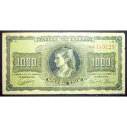 Greece - 1000 Drachmaes 1942