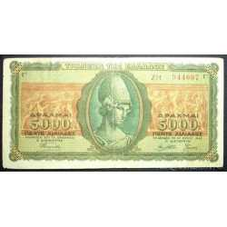 Greece - 5000 Drachmaes 1943