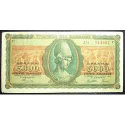 Greece - 5000 Drachmaes 1943