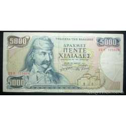 Greece - 5000 Drachmaes 1984