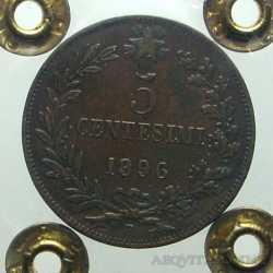 Umb. I - 5 Cent 1896 R Rara