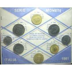 Serie Divisionale Sigillata 1981