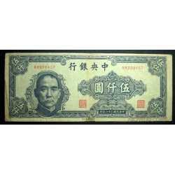 China - 5.000 Yuan 1947